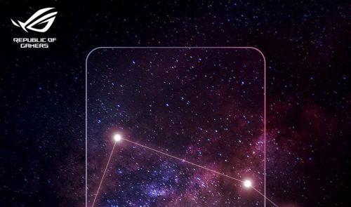 Primeros detalles del Asus ROG Phone 4: su carga rápida no es lo esperado