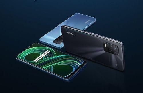 Realme 8 5G ya tiene fecha de presentación oficial
