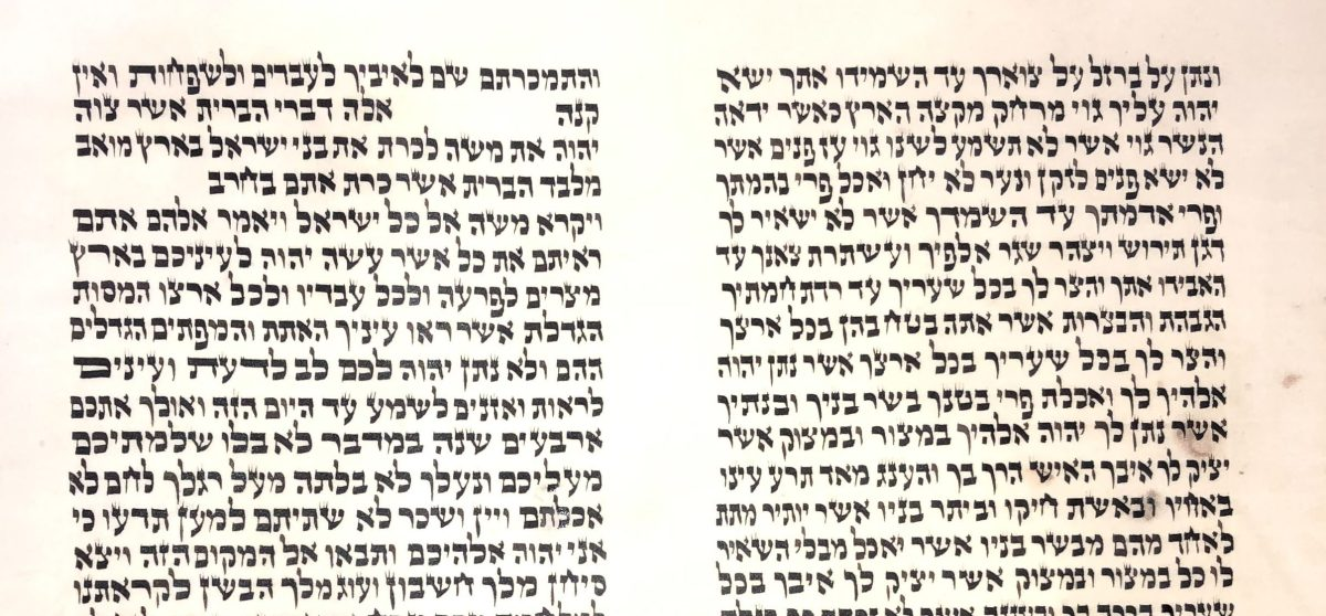 Master's Thesis: Applying Learning Science to Chanting Torah