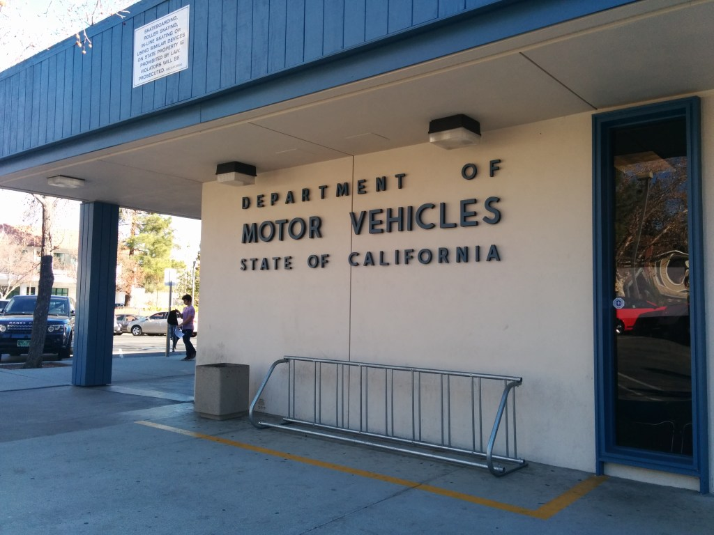 Picture of the exterior of the Santa Clara DMV office