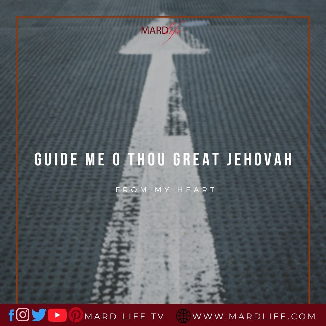 Guide, Guide Me, Jehovah, Great Jehovah, Journey, Map, Road, Hymn, Lyrics, Live Performance, Gospel Music,