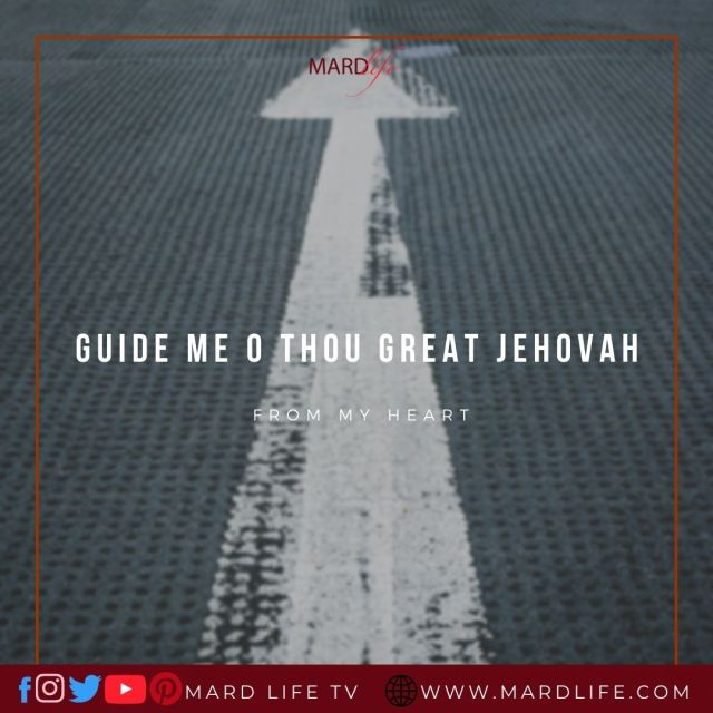 Guide Me O Thou Great Jehovah (From My Heart)