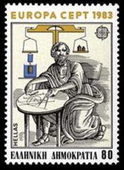 أرخميدس مخلداً في طابع يوناني من 1983.