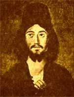 أبو عبد الله محمد الصغير سلطان غرناطة