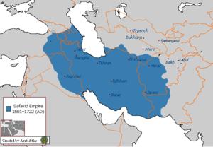 الإمبراطورية الصفوية في أكبر توسعاتها