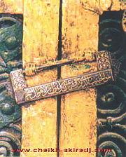 قفل باب الحجرات، باب السيدة فاطمة الزهراء