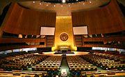 بهو الجمعية العامة لأمم المتحدة.