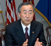 الأمين العام الحالي، بان كي مون من كوريا الجنوبية