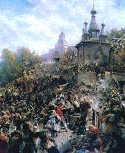 كوزما مينين يناشد سكان نژني نوڤگورود ليشكلوا جيش من المتطوعين لصد الغزاة البولنديين.