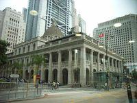 المجلس التشريعى لهونگ كونگ