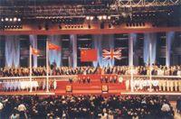 حفل التسليم في هونگ كونگ فى عام 1997