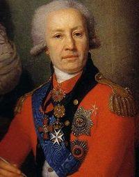 البارون ڤاسيلييڤ, قائد للفرسان من القرن ال19