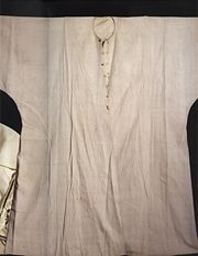 المعطف الخاص بالحسين بن علي بن أبي طالب.
