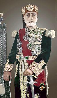 محمد الأمين باشا باي