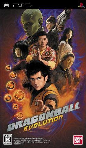 dragon-ball-the-movie