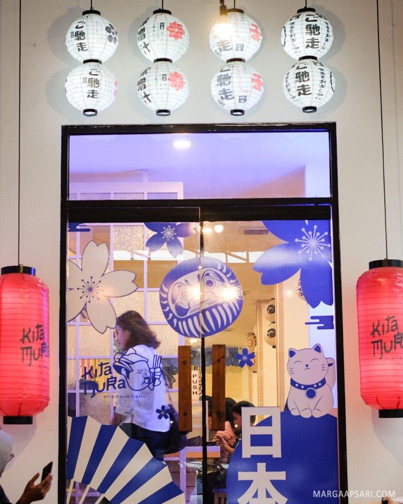 Pintu masuk Kitamura Shabu-shabu