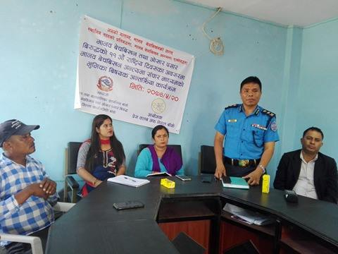 प्रेस कल्ब अफ नेपाल बांकेद्धारा मानव बेचबिखन अन्त्यको बिषयमा अन्र्तक्रिया सम्पन्न