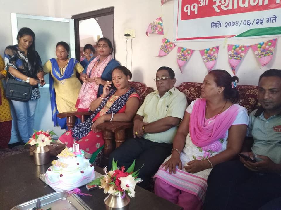 बसोबास  महिला बचत तथा ऋण सहकारी संस्था लि कोहलपुर बृद्धबृद्धाहरुका लागी  लक्षित कोष स्थापना गर्ने