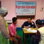 बाँकेका अपांगता भएका बालवालिकाहरुका लागि निः शुल्क स्वास्थ्य शिविर