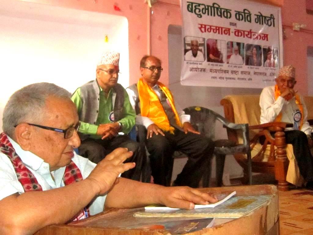 बाँकेलाई चिनाउन बृहत साहित्य सम्मेलन गर्नुु पर्ने  नेपाल प्रज्ञा प्रतिष्ठानका पूर्व प्राज्ञ कथाकार सनत रेग्मी