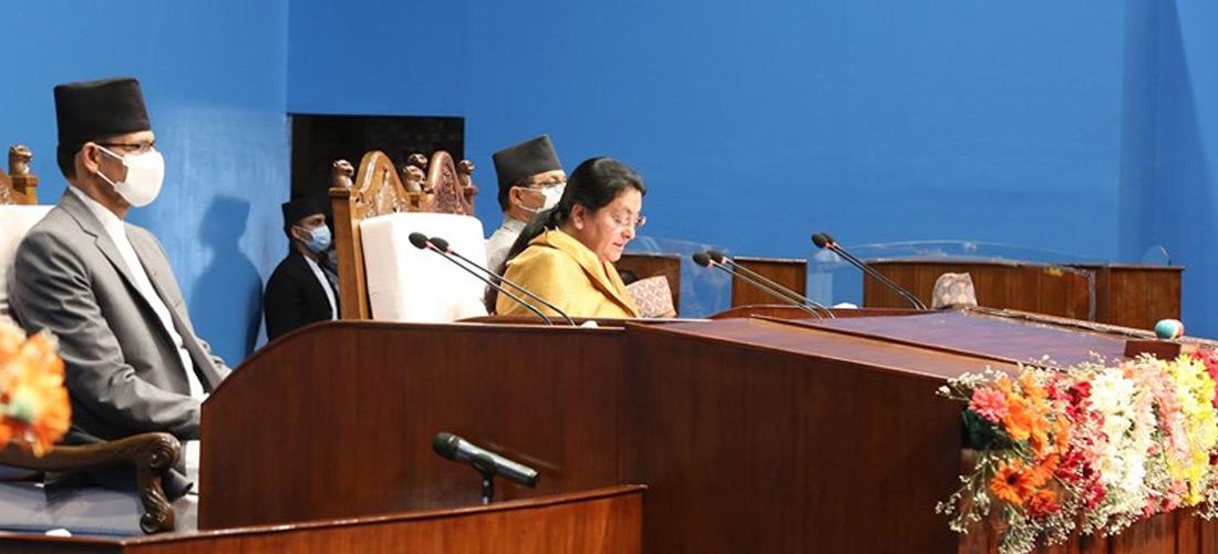 सरकारको नीति तथा कार्यक्रम: स्वास्थ्य, शिक्षा र रोजगारीलाई विशेष प्राथमिकता