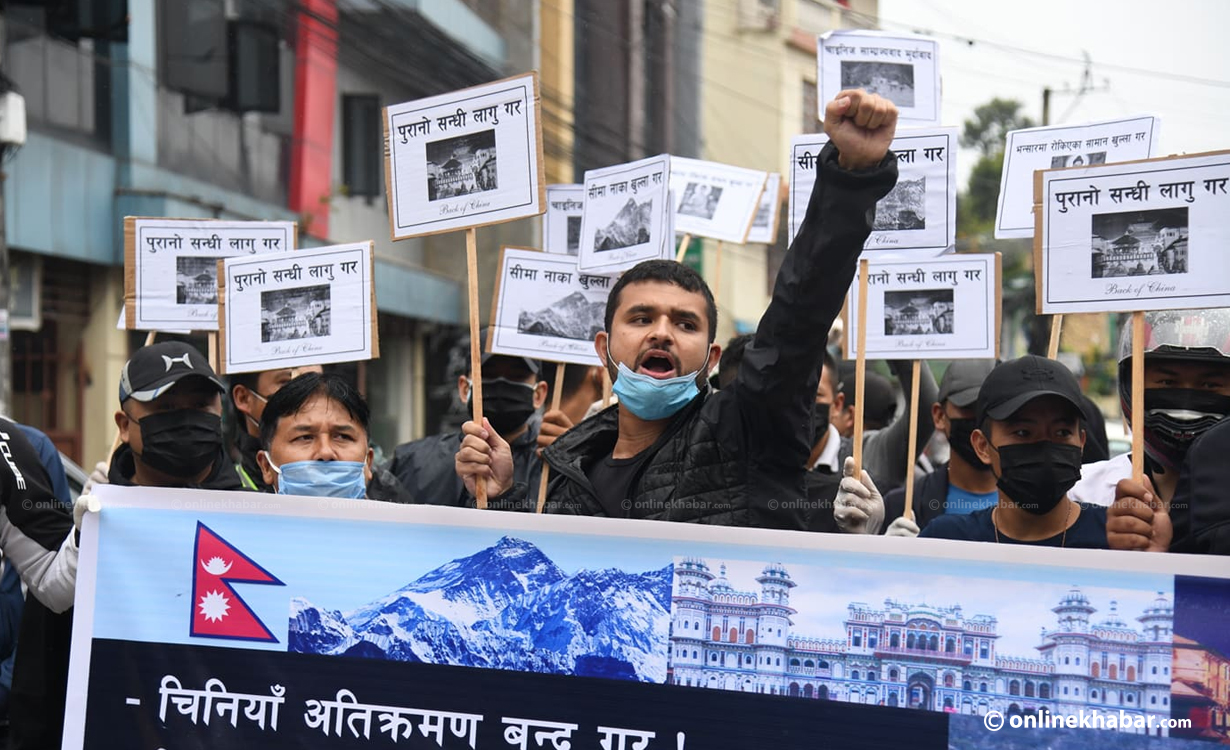 हुम्लामा सीमा अतिक्रमण बिराेधमा चिनियाँ राजदुतता बाँस अगाडि प्रर्दशन