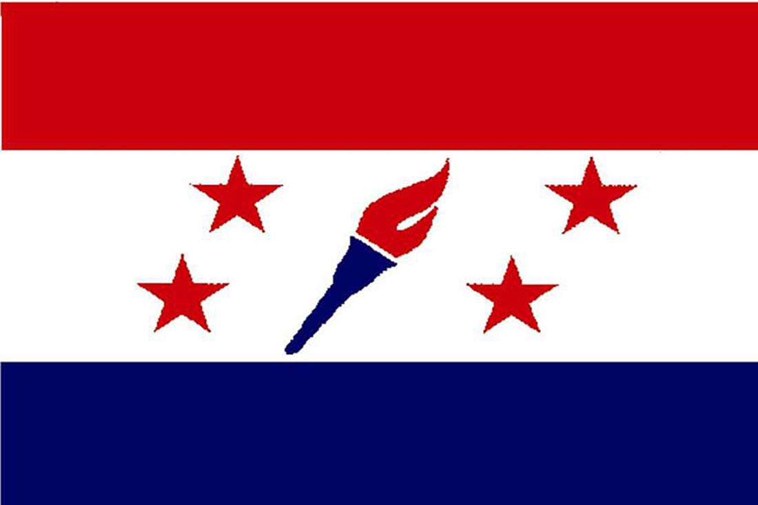 कांग्रेसले सरकारविरुद्ध मंसिर २९ गते गर्न लागेको देशव्यापी प्रदर्शनमा नेपाल तरुण दलले सम्पुर्ण शक्ती लगाउने