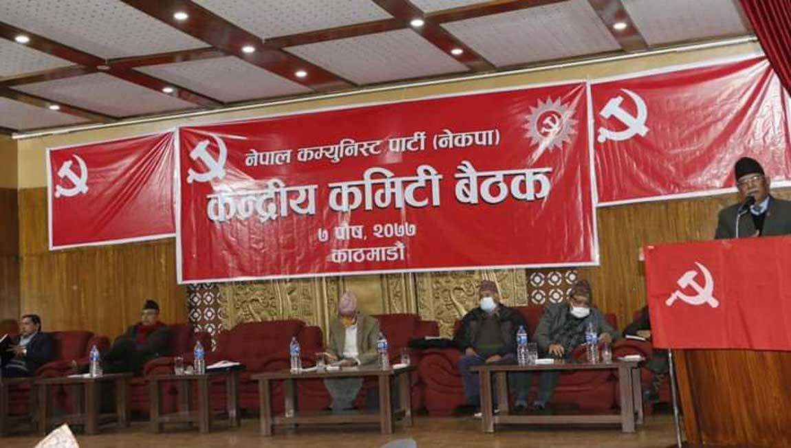दाहाल-नेपाल पक्षले नारायणकाजी श्रेष्ठको नेतृत्वमा आन्दोलन परिचालन समिति गठन
