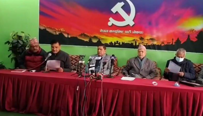 प्रतिनिधिसभा पुनर्स्थापनाको प्रमुख एजेन्डा   दाहाल-नेपाल पक्षले गर्यो तेस्रो चरण आन्दोलनका घोषणा