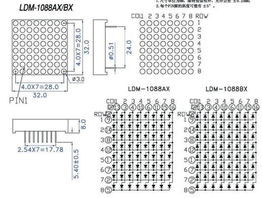 8x8 led dimensions