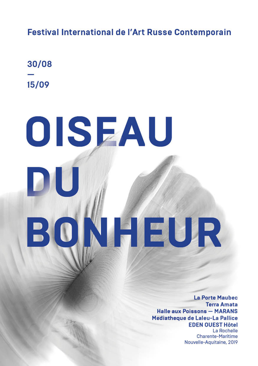 Festival Oiseau du Bonheur La Rochelle