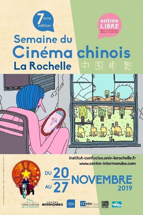 semaine du cinéma chinois La Rochelle