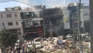 DHA Bomb Blast