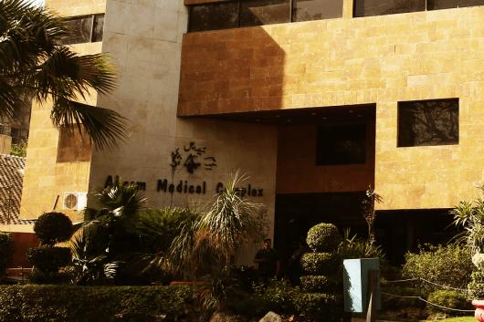Akram Medical Complex