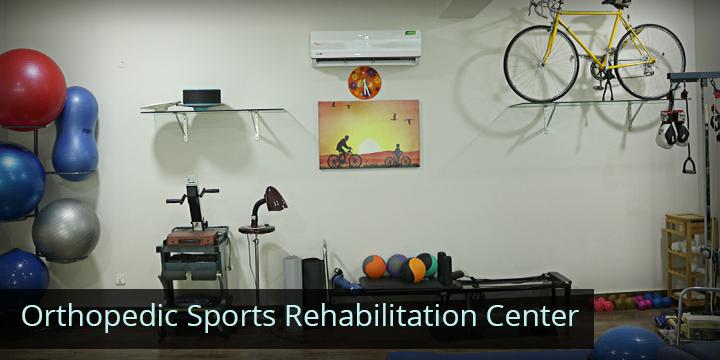 DDLC Sports Centre