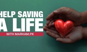 This Is How You Can Save A Life With Marham
