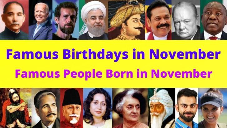 پیدائش کا مہینہ