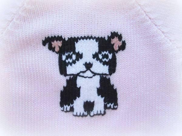 Camisola Puppy