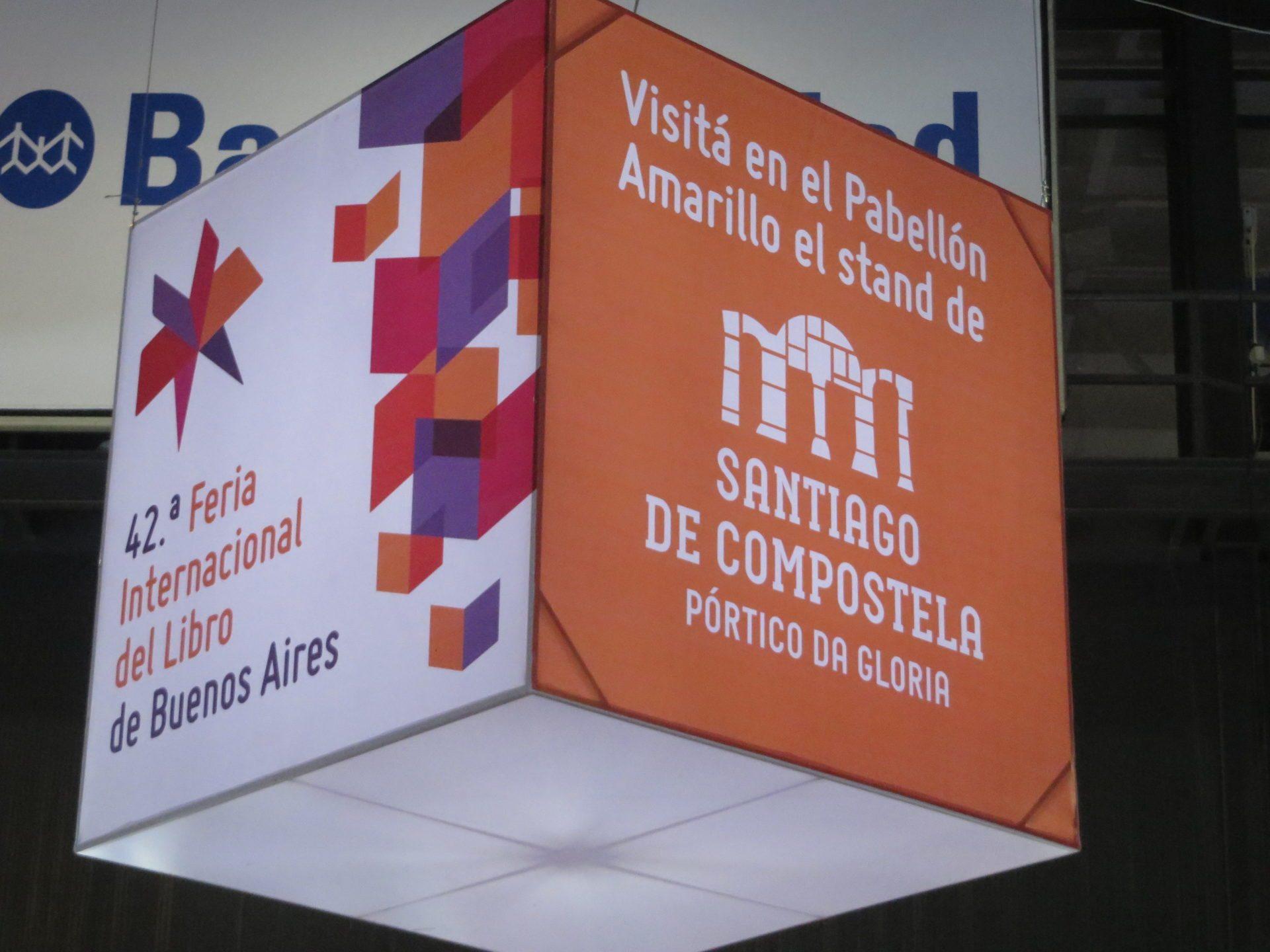 Santiago de Compostela, la Ciudad invitada.