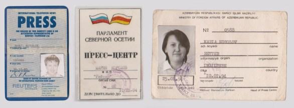 1994 -- Russia - IDs