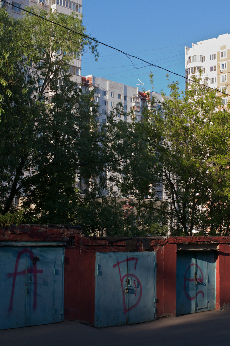 Speculations, Photo 178, Bilayevo, Moscow, 2014