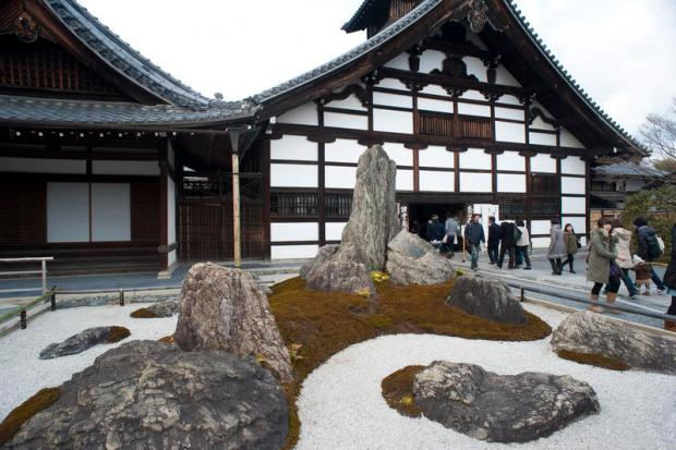 dry zen graden at the front of the temple of the heavenly dragon in sagano district, kyoto