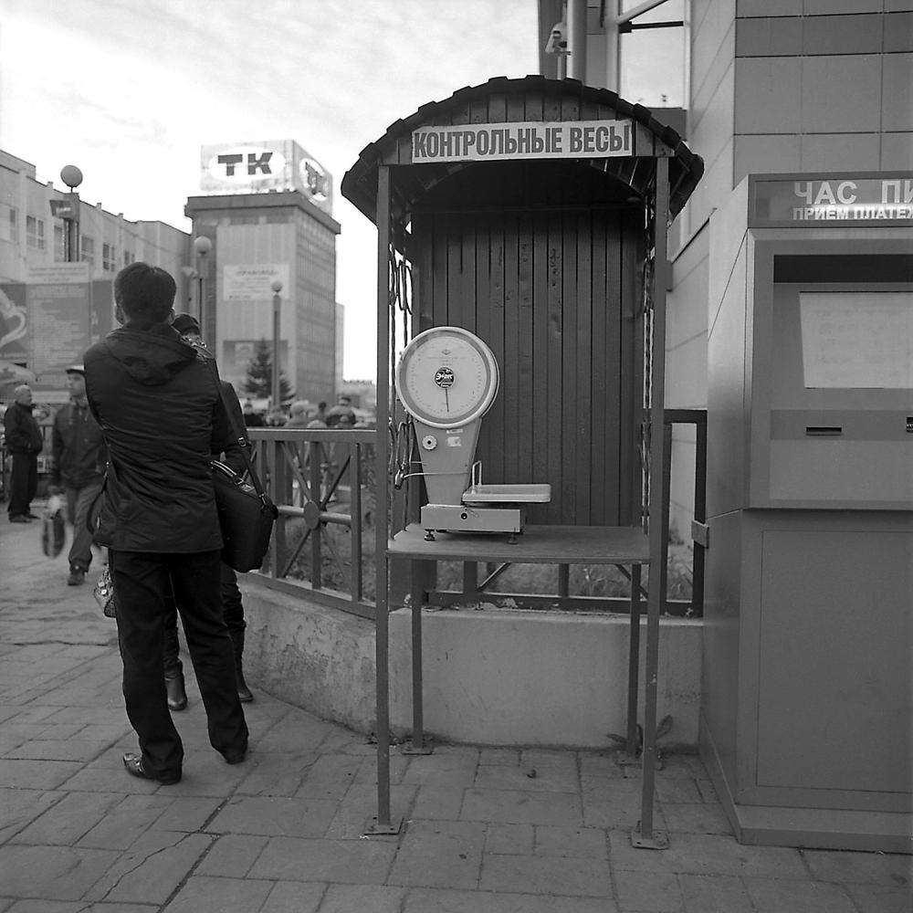 Irkutsk, Russia.