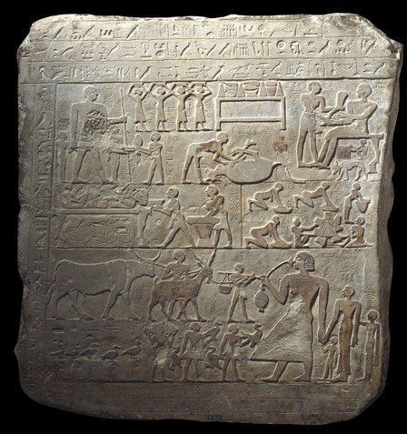 Stele of Sebekaa from Thebes. XI Dynasty. Ancient Egypt. British Museum