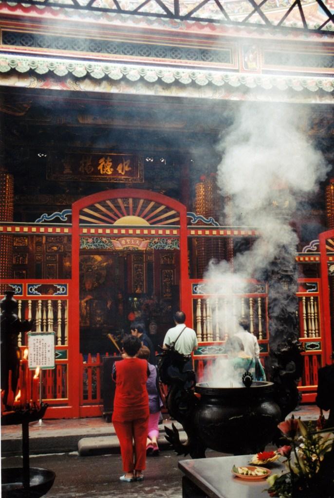 Temple in Taipei