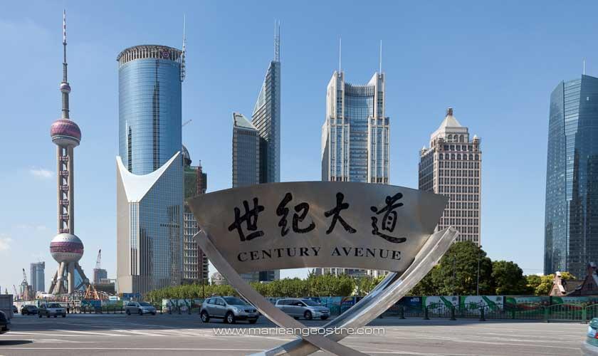 Chine, architecture à Shanghai © Marie-Ange Ostré