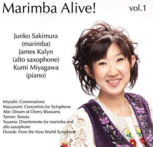 Marimba Alive! vol.1