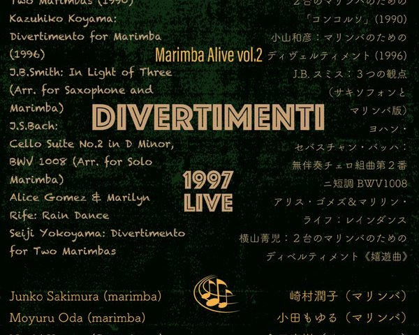 DIVERTIMENTI - Marimba Alive! vol.2