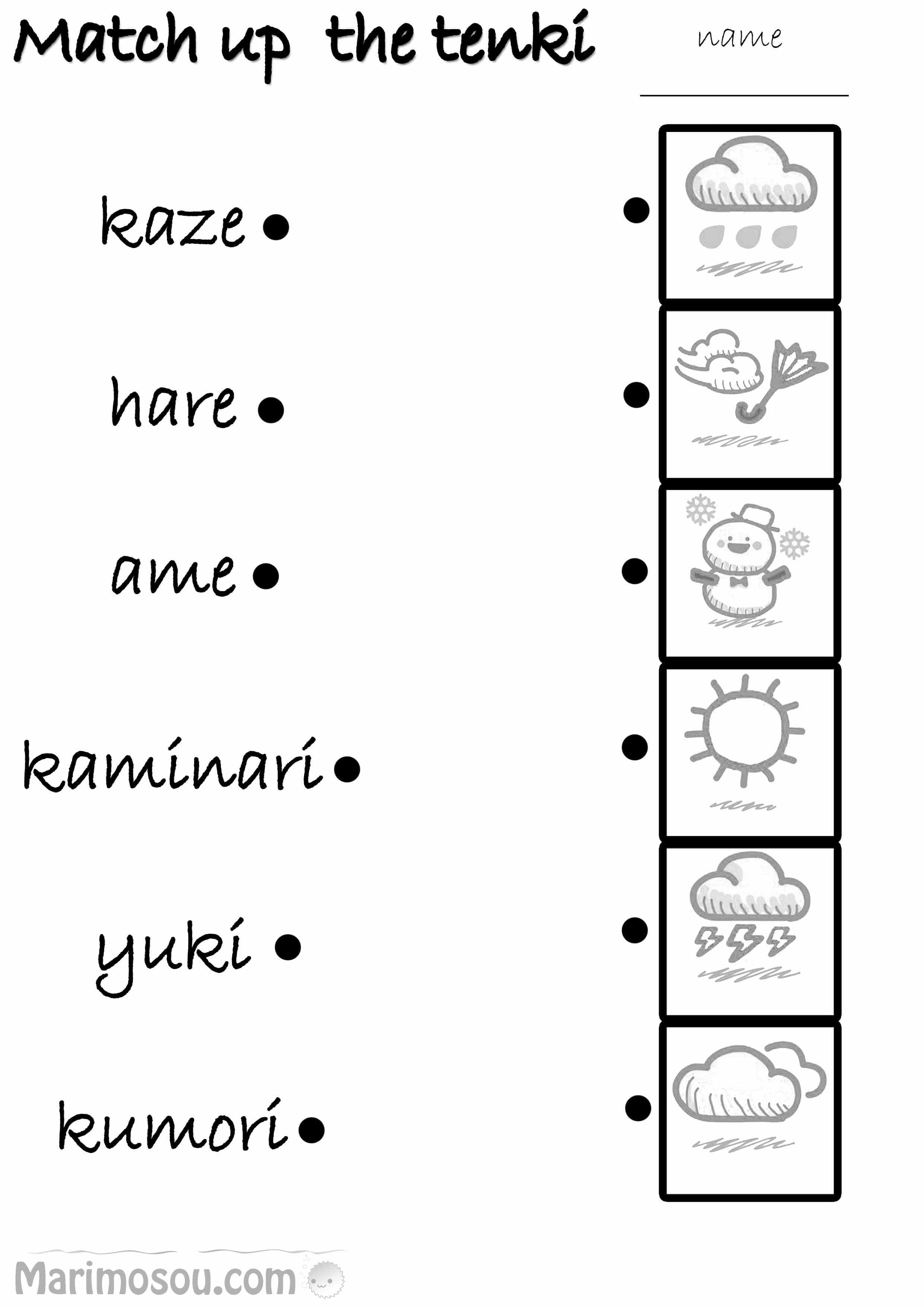 Japanese Worksheets Marimosou