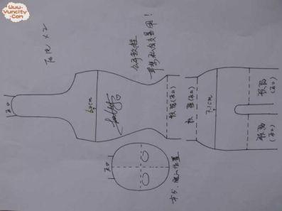 Patrón muñeca bailarina de tela (5)
